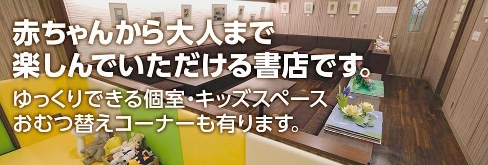 ブックハウスカフェ/本の街 神保町